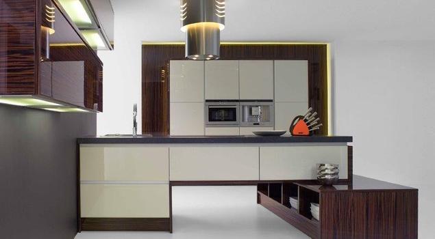 Ekskluzywna kuchnia to nowoczesne meble kuchenne, gładki   -> Kuchnie Atlas Fronty
